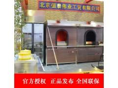 为什么太便宜的烤鸭炉不能买