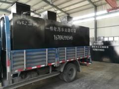 清理医院污水设备技术成熟