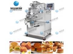 月饼机生产线 馅中馅月饼包馅机 台湾凤梨酥饼机一件代发
