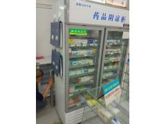 药店专用药品阴凉柜价格