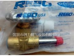 REGO截止阀T9464DA/T9464CA低温截止阀