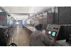 鸡粉微波杀菌设备 调味品杀菌机