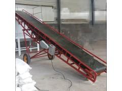 移动式带式输送机厂家yy9