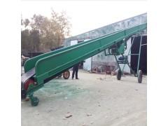 供应装车液压升降皮带输送机专业厂家yy9