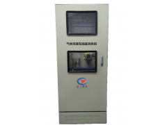 CY-GAS-Toluene甲苯气体浓度在线检测系统