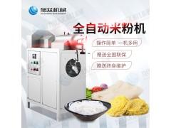 不锈钢米粉机 米粉机生产线 做红薯粉的机器一件代发