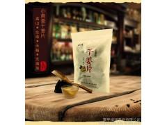 姜片批发小黄姜自产熟姜片批发 代加工OEM熟姜片