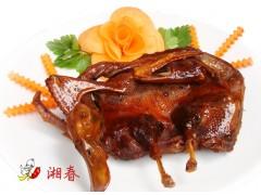 正宗350g长沙酱板鸭批发加盟,哪里有批发卖,长沙县酱板鸭,