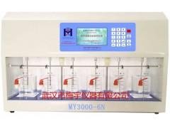 彩屏混凝试验搅拌机-实验室搅拌器