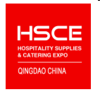 2018青岛国际酒店用品及餐饮业博览会
