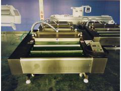厂家直供小康牌DZ-1000滚动式真空包装机