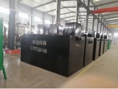 工业园污水处理达标设备