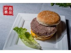 尚好菜汉堡扒 肉类食品 方便食品