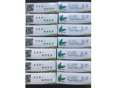 盐酸青藤碱6080-33-7