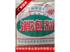 豆制品消泡剂生产厂家 复配豆制品消泡剂