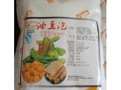 油豆泡 豆腐泡 豆腐串起泡剂生产厂家