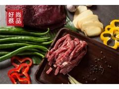 供应蚝油牛柳、牛肉丝 、尚品好蔡、300g/包 广州南沙