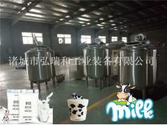 巴氏奶加工设备-巴氏奶生产全套设备-全套巴氏牛奶生产线厂家