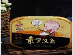 供应厨师460g素自热米饭 自加热方便米饭 批发