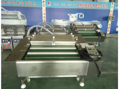 厂家直供小康牌DZ-1000滚动全自动真空包装机