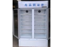 药店使用8-20度药品阴凉柜价格