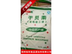 食品级干贝素生产厂家 干贝素价格