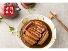 供应酒店饭堂 梅菜扣肉450g/包