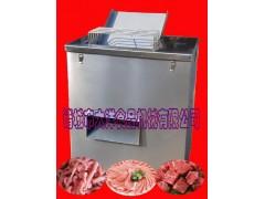 高效率猪肉切割设备 QR型切肉机器