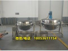 夹层锅,蒸汽夹层锅,夹层锅厂家