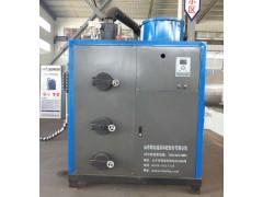 锦旭0.1t生物质蒸汽发生器 小型立式厂家直销