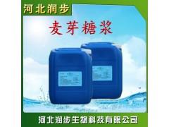 供应食品级优质麦芽糖浆(透明液体、口味纯正)