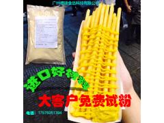 供应:长薯条预拌粉 加盟长薯条项目 进口土豆全颗粒粉