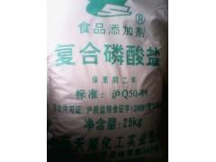 食品级复合磷酸盐生产厂家 水分保持剂磷酸盐价格