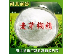 食品级 西王 麦芽糊精 水溶性糊精 增稠剂 乳化剂