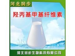 直销 羟丙基甲基纤维素 HPMC 保水好 价格低