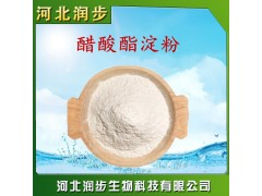 长期销售 食品级 醋酸酯淀粉 质量保障 醋酸淀粉 1kg起订