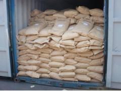 食品级乳酸钙生产厂家