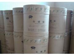 楚牛牛磺酸生产厂家 食品级牛磺酸价格