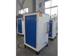 供应锦旭24KW电加热蒸汽发生器 适用于豆腐米粉等食品加工