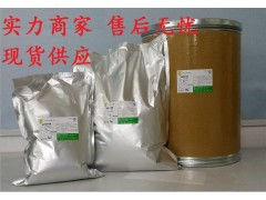 食品级L-丝氨酸生产厂家