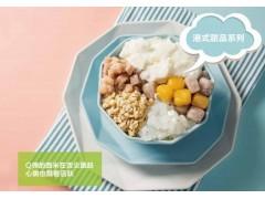 广州开什么饮品店好_闪茶分析茶饮前景