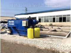 餐饮废水处理设备技术咨询
