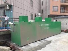 服务区污水处理设备参考价格