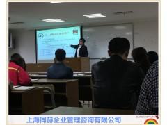 日本JIS认证流程