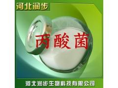白酒专用 丙酸菌 白酒发酵改良专用