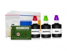 合成色素速测盒 食品饮料中的人工合成色素进行现场检测