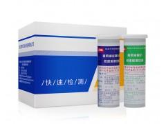 智云达食用油酸价、过氧化值速测试纸  现场快速检测
