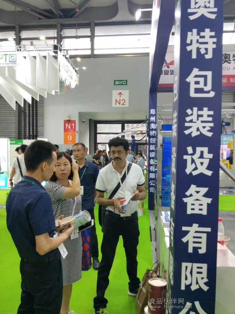 上海展会03
