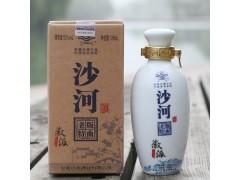 沙河特曲浓香型白酒52度纯粮沙河王酒125ml酒版试饮装