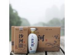 沙河特曲浓香型白酒52度纯粮食沙河王125ml*4试饮酒版
